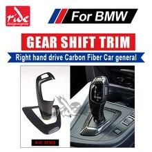 For BMW E46 E90 E92 E93 F30 F35 318i 320i Right hand drive Carbon Fiber car genneral Gear Shift Knob Cover & Surround A+C Style for bmw lhd carbon fiber auto door handle knob exterior trim covers for bmw 1 3 4 series e90 e92 e93 f30 f35 2005 15 sticker