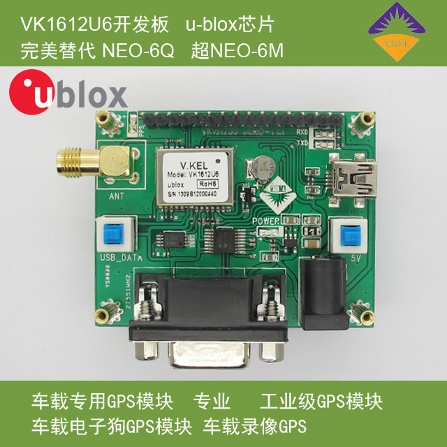 US $39 63 |VK1612U6 development board ublox demo NEO 6Q OEM navigation  positioning module development board-in Other Electronic Components from