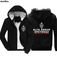 Nga Alfa Nhóm Spetsnaz Đặc Biệt Elite Lực Lượng Hoodies Men Bông Giữ Ấm Mùa Đông Áo Thời Trang Áo