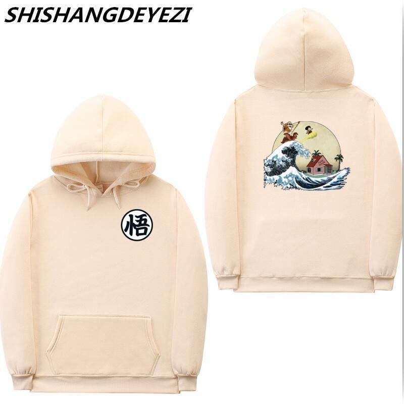 sudadera dragon ball 2018 New hoodies Design dragon ball hip hop streetwear hoodie sweatshirt
