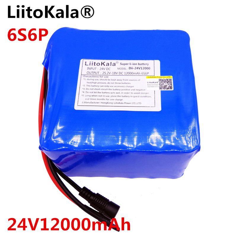 6S6P LiitoKala 24 v 12ah battery 25.2 V 12000 mah battery battery lithium ion for bicycle 350 w and bike 250 w (no loader) 24 v 29 4 v 10 000 mah li ion battery for led lights emergency power source and mobile devices