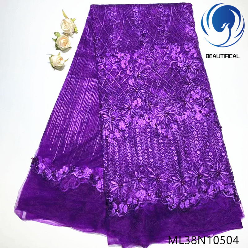 Beautifical Nigerian lace fabrics Top sale 5yards embroidery lace fabric with stones purple french lace beads fabric ML38N105Beautifical Nigerian lace fabrics Top sale 5yards embroidery lace fabric with stones purple french lace beads fabric ML38N105
