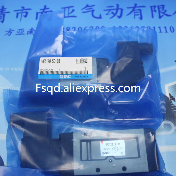 VF5120-5D-03 SMC solenoid valve electromagnetic valve pneumatic component pc400 5 pc400lc 5 pc300lc 5 pc300 5 excavator hydraulic pump solenoid valve 708 23 18272 for komatsu