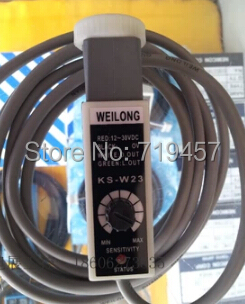 FREE SHIPPING KS-W23 Color sensorFREE SHIPPING KS-W23 Color sensor