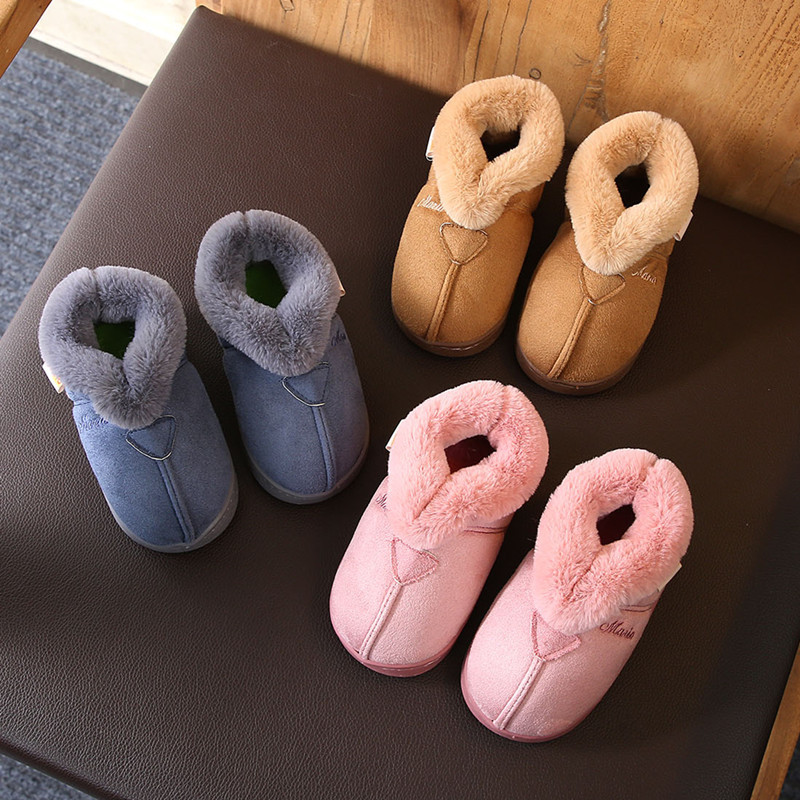 Boys And Girls Indoor Home Slippers Winter New Children's Cotton Shoes Suede Warm Non-slip Cotton Slippers Children's Warm Shoes