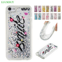 Cute Lovely Dynamic Liquid Glitter Quicksand Case Back Cover For Apple ipod Touch 5th 6th Soft Bling Cellphone Phone Cases
