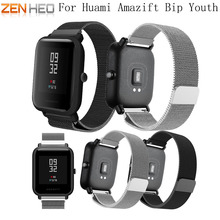 20mm Bracelet for Amazfit Strap Stainless Steel Milanese Loop Band for Xiaomi Huami Amazfit Bip Youth Smart Watch Strap Wrist 20mm 22mm stainless steel watch band for amazfit huami xiaomi pace bip metal strap quick release wrist loop belt bracelet black