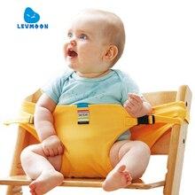 Портативное кресло Levmoon, стул для обеденного обеда, ремень безопасности, растягивающийся пояс для кормления, кресло для кормления