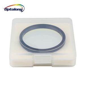 OPTOLONG фильтр H-Alpha 7nm 2