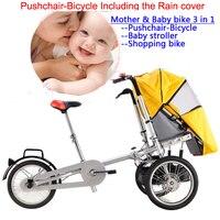 Excelli 16 складной мать Детские коляски Бесплатная дождевик коляска велосипеда carrinho коляска Велосипедный Спорт Детские коляски s 3 в 1