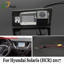 רכב הפוך מצלמה עבור יונדאי Solaris סדאן HCR 2017 2018 2019/HD ראיית לילה אוטומטי חניה אחורית מצלמה