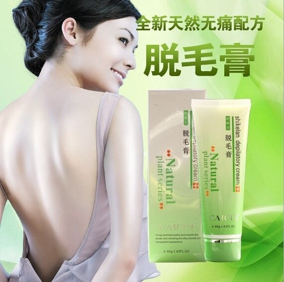 Skin Care 80g Caicui Permanent Hair Removal Cream For Men