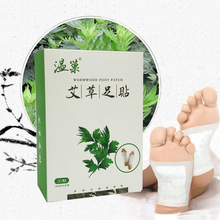 20 Pcs Artemisia Foot Paste Old Beijing Artemisia Leaves Qushi Health Plantar Stickers micropropagation of artemisia annua anamed