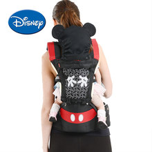 Disney Breathable Multifunctional Entrance Going through Child Provider Toddler Child Sling Backpack Pouch Wrap Disney Equipment