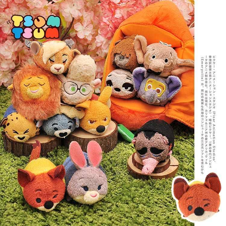 Pug Tsum Tsum • Spin a Yarn Crochet | 750x750