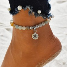 Fashion Imitation Natural Stone Anklets Bracelet For Women Leg Chain Vintage Anklet Girls Beach Jewelry