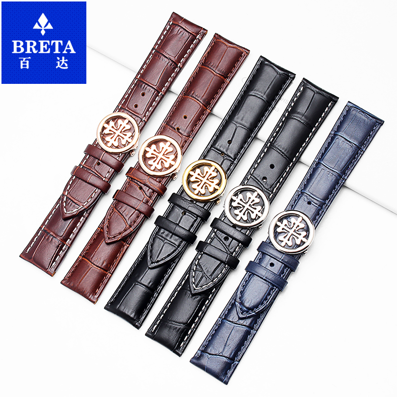 Shengmeirui Leather Strap Is Suitable For Patek Philippe Wristwatch Strap Cow Leather Watch Chain Rose Gold Folding Button 19 20
