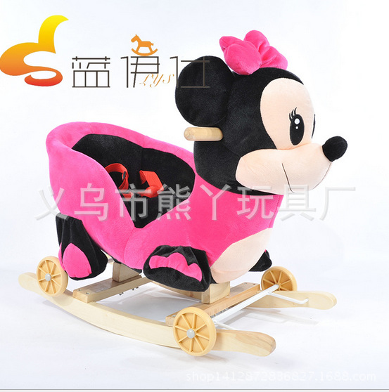 Blue East Factory Wholesale New Minnie Chair Rocking Horse Baby Stroller  Baby Carriage Dual Purpose Music In Three Wheels Stroller From Mother U0026  Kids On ...