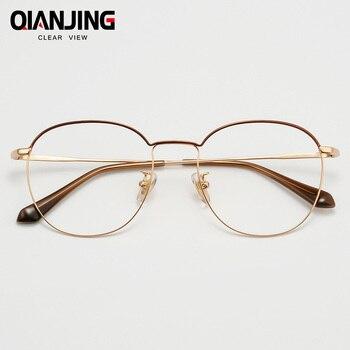 2c53a6222f QianJin montura de titanio puro para gafas Vintage para mujer, gafas Retro  para ordenador,