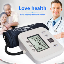 цена на Electronic Sphygmomanometer In Both Chinese And English Speech Automatic Measuring Instrument