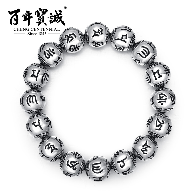 Cheng Centennial --Jewelry - Om mani padme hum Hand Strings - 925 Silver bracelet-The Buddha Beads все цены