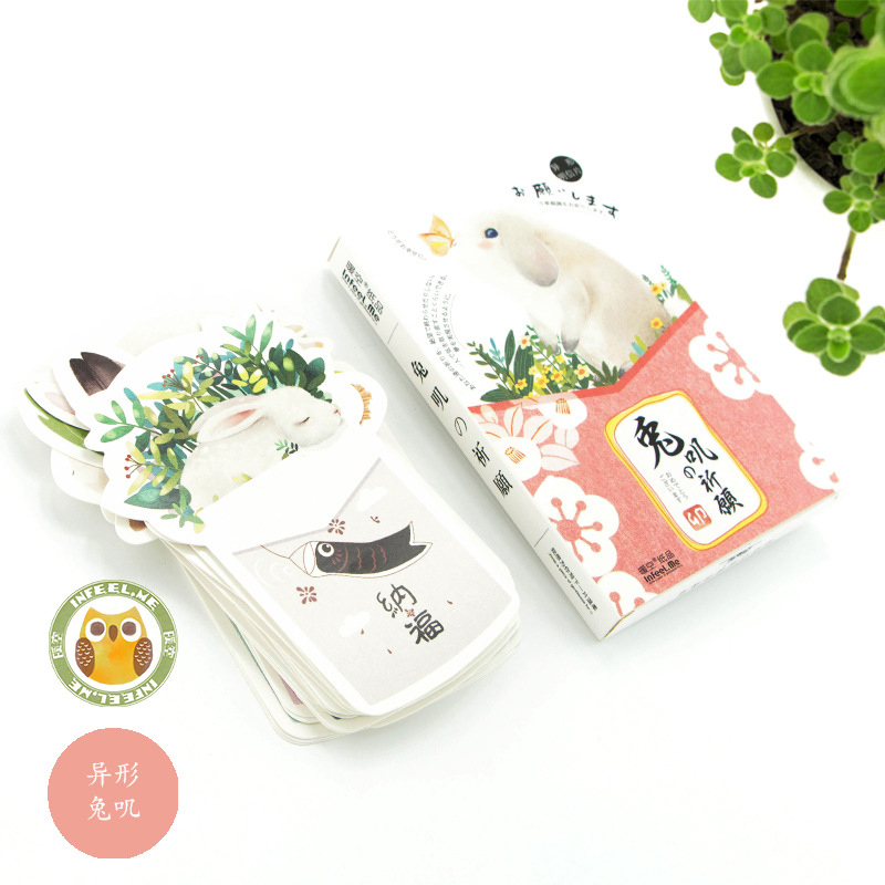30pcs/box Kawaii Rabbit Postcards DIY Message Cards Creative Gift Cards School Stationery 350G Paper