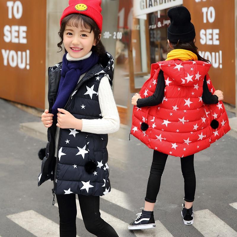 Fashion Children Vest 2018 Autumn and Winter Kids Hoody Outerwear Korean Girls Thicken Waistcoat Warm Vests for Girls Clothing