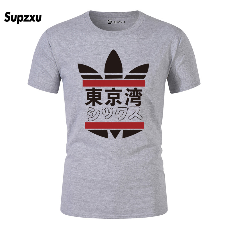 Supzxu 2018 New Streetwear Japan Style Fashion Hip Hop T Shirt Men Women Leisure Harajuku T-Shirts Letter Print Tees Funny Tops