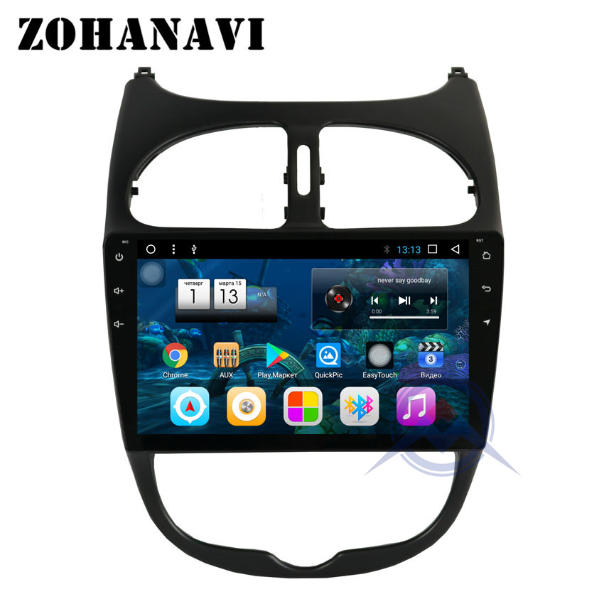 ZOHANAVI 9inch Android Octacore Dvd Car radio gps player for Peugeot 206 car stereo 2001 2002
