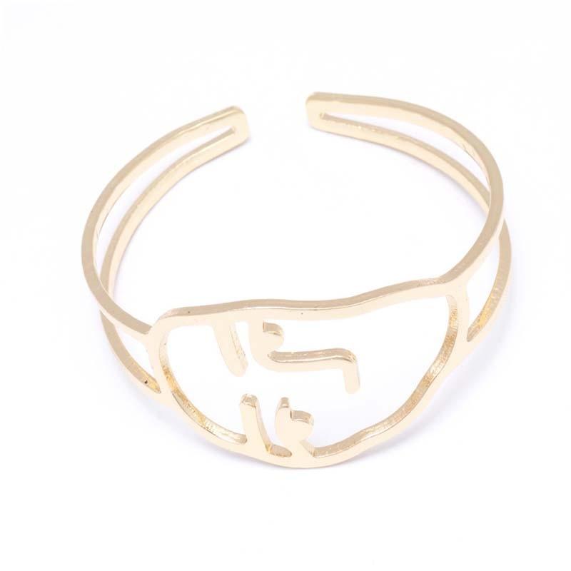 MJARTORIA 2018 Womans Bracelets Personalized Fashion Gold Color Alloy Bangles Simple Female Ladies Face Bracelets Jewelery