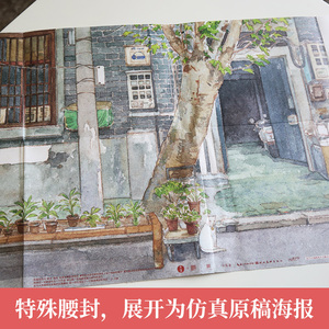 Image 4 - New Arrival Present those quiet scenes on paper: learn watercolor drawing painting book for adult