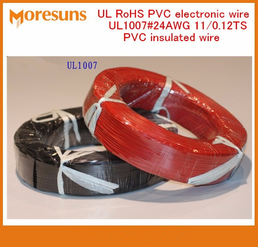 Free Shipping By DHL/EMS 610m/Roll UL RoHS PVC Electronic Wire UL1007#24AWG 11/0.12TS PVC Insulated Wire