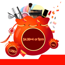 Maycreate Makeup Set Lucky Bag For Women Gift Matte Lipstick Perfumed Eye Shadow Eyelashes Random Delivery A Lot Of Surprises