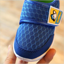 Baby Boys and Girls Casual Sports Shoes