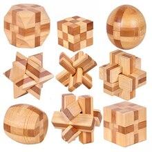 Дизайн IQ головоломка Kong Ming замок деревянная Блокировка заусенцев 3D паззлы игра игрушка интеллектуальная образовательная для взрослых детей