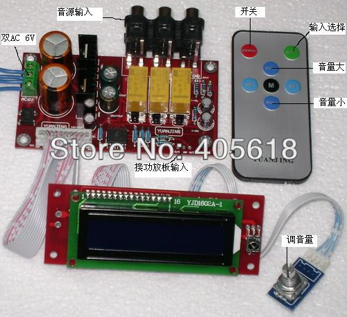 PGA2311 Volume Stereo Pre-amplifier Preamp Board with LCD and Remote control Switching Power Suppl интегральная микросхема hifi remote volume control preamp