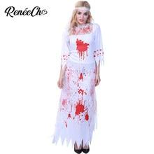 6906983ef5617 Traje de Halloween para las mujeres fantasma traje de novia blanco Bloody  encaje vestido traje adulto señora Scary Vampire Zombi.