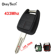 OkeyTech 3 Button Alarm Remote Control Car Key for Opel Vauxhall for Astra h j g c Vectra Zafira 433Mhz ID40 Fob Case Cover Case