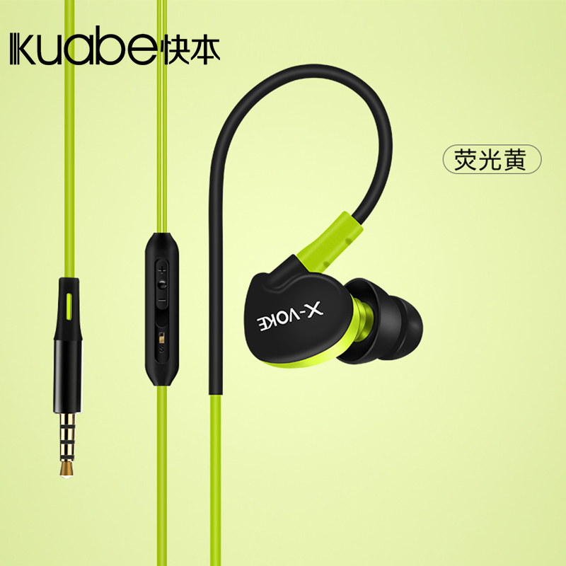 Kuabe original yellow earhook In-Ear earphone bass stereo With Microphone sports earbuds For phone iPhone xiaomi MP3 MP4 IPAD 100% original high quality stereo bass headset in ear earphone handsfree headband 3 5mm earbuds for phone mp3 player