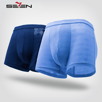Seven7 Brand Men Underwear Boxers 2 Pcs Set Nylon Comfortable Plaid High Elastic Boxers Men Sexy