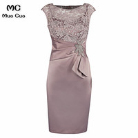 2018 Elegant Lace Mother of the Bride Dresses Short Cap Sleeves dress for graduation mother of the bride dresses for weddings