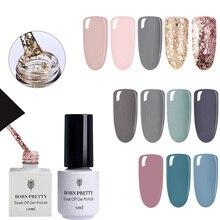 BORN PRETTY Nude Color Series Nail Gel Polish Set Soak Off UV LED Long Lasting Nail Art Decoration For Manicure Design