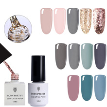 BORN PRETTY Nude Color Series Nail Gel Polish Set Soak Off UV LED Long Lasting Nail Art Decoration For Manicure Design