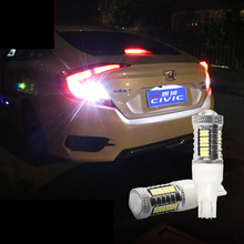 lsrtw2017 car styling Reversing LED lights for honda civic 2016 2017 2018