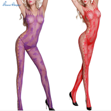 1pc Women's Sexy Lingerie Hot Bodystocking Sexy Dress Underwear Stocking Sex Products Gridding Erotic Lingerie Sex Toys QQ193