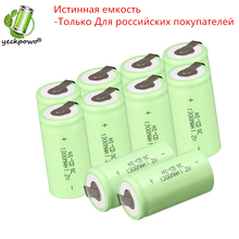 True capacity! 10 pcs SC battery sub c battery rechargeable battery replacement 1.2 v 1300mah power bank accumulator