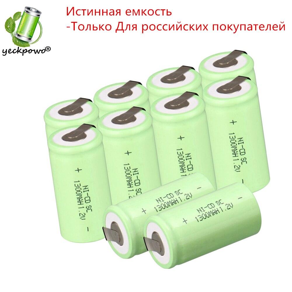 Capacidad verdadera! 10 unids SC batería sub c batería recargable de reemplazo d