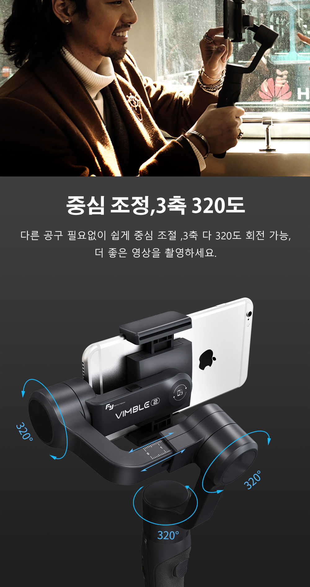 FeiyuTech Vimble 2 3-Axis Handheld Smartphone Gimbal Stabilizer with 183mm Pole with tripod for Phone X 8 XIAOMI Samsung Feiyu