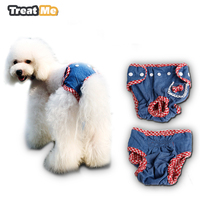 Female Pet Dog Puppy Sanitary Cute Demin Pant Short Panty Diaper Underwear For Dogs Or Puppies