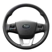 Крышка руль для Hyundai ix25 2014 2015 2016 creta 2016 2017 год из микрофибры Оплетка на руль